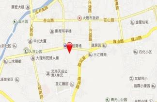 大理滇西商务中心