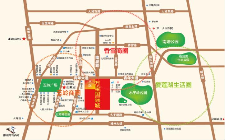 万宝·乐活金街位置图