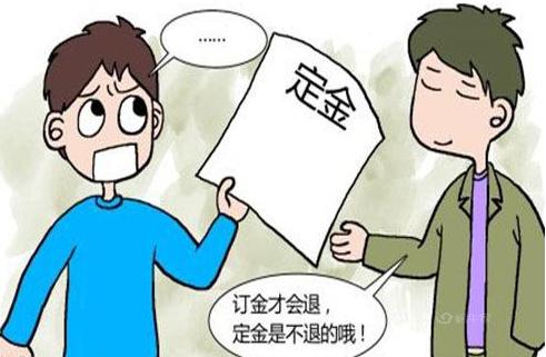 天津房产:定金套路深,买房要注意!