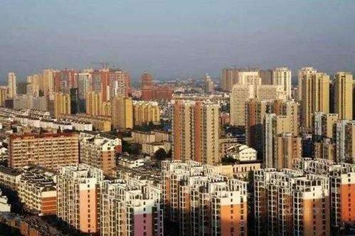 有20个城市二手房价格跌了